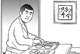 すし佐竹【前編】
